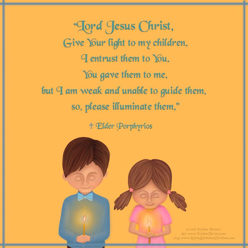 AF children light